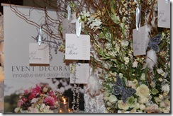 Event Decorator Bridal